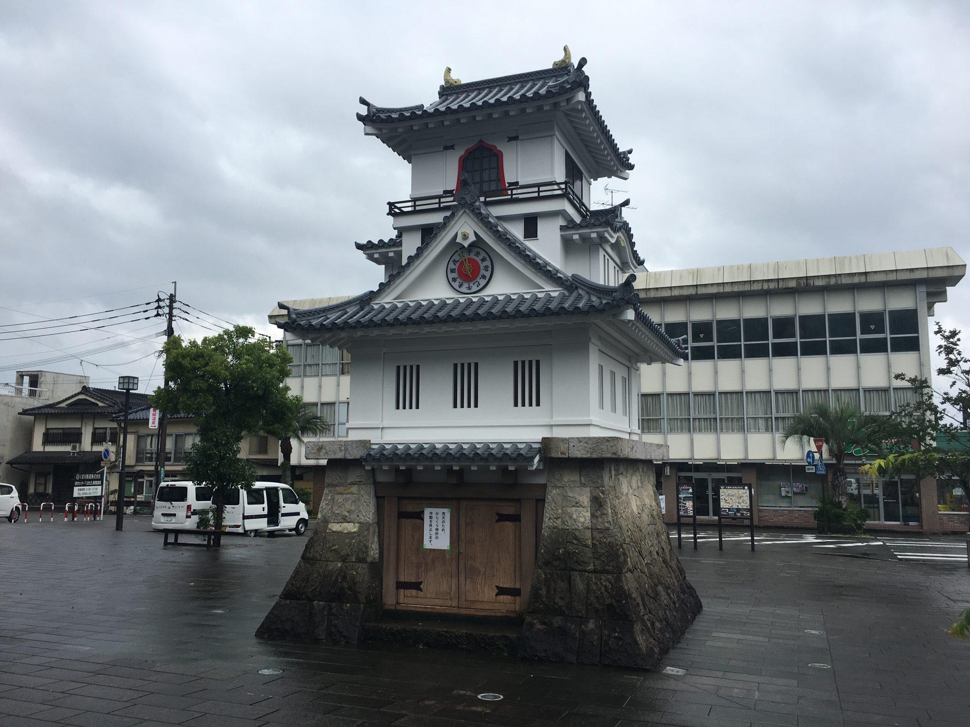 熊本県・人吉市、人吉駅のからくり時計🕰 – みほるん♪滞在記